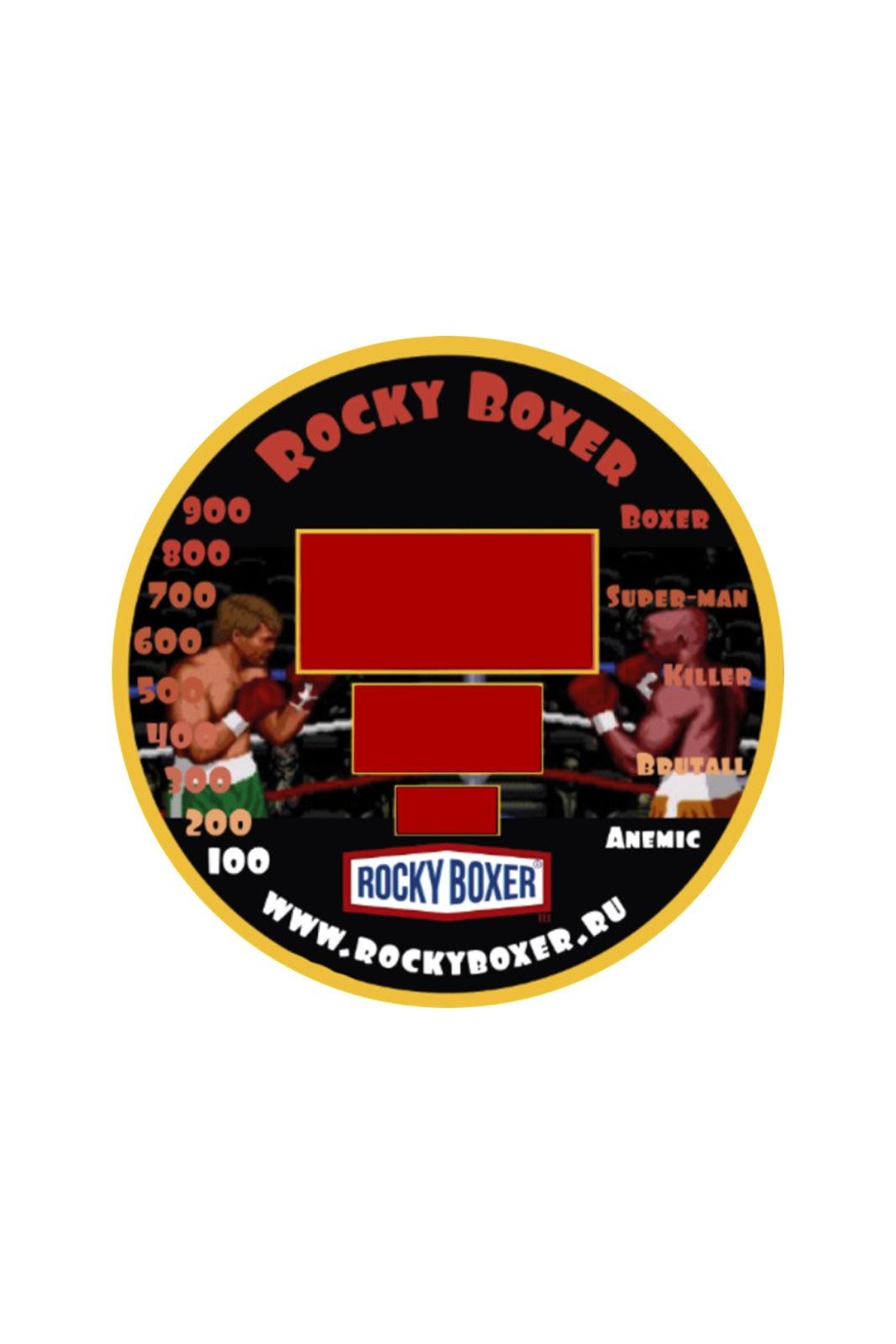 Стекло для аппарата Rocky Boxer New